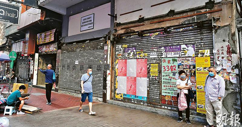第四波疫情下,過去旺角彌敦道的主要零售地段,不少零售商舖結業,吉舖處處。(劉焌陶攝)