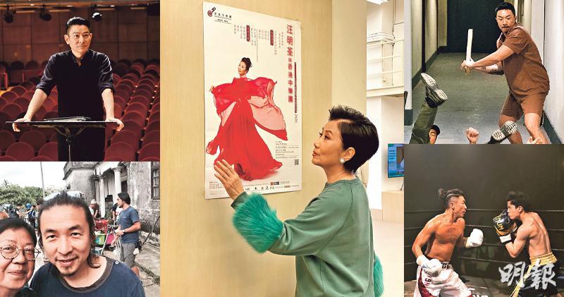 疫情第四波再關戲院 受影響新片前途難定 汪明荃演唱會延期:很失望