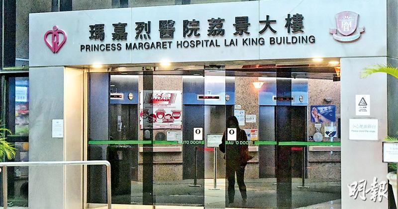 病人住瑪嘉烈半月無隔離 出院始初確  許樹昌料只驗一次走漏  39病人職員檢疫