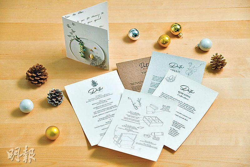 聖誕大餐丨TATE Dining Room 推外賣 法式美食送上門 前菜、主菜、甜品一「盒」俱全