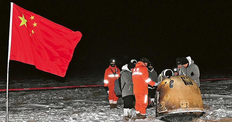 繞月23天 嫦五攜月壤平安着陸 完成三步走規劃 習發賀電