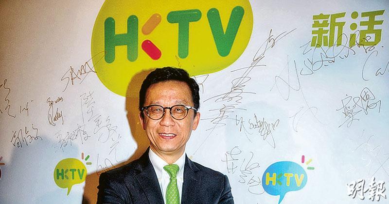 HKTVmall廣告疫巿加價 最多逾6倍  影片廣告最貴逾18萬元  港視:商戶反應熱烈