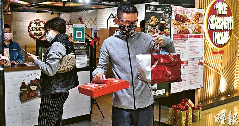 聖誕無大餐 餐飲業料生意挫七成  轉攻午市外賣 推自煮「懶人包」求生
