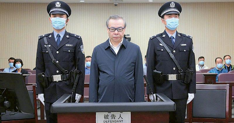 華融前董事長賴小民受賄判死刑  涉款18億  在職期間大量投資港股