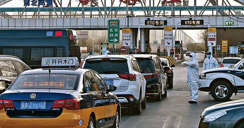 河北感染破百 北京緊張「築牢屏障」 冀:當好首都政治護城河
