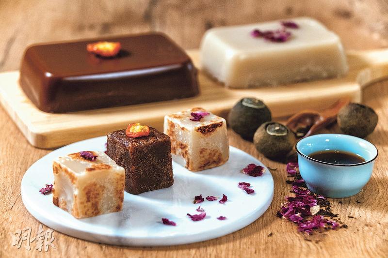 青柑普洱×玫瑰椰汁 素食年糕 茶香花水添真味