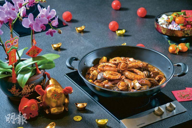 燜豬手  煎蝦碌  扣鮑魚  開年玩層層疊  盆滿鉢滿