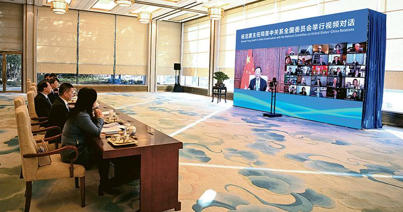 楊潔篪盼美正確看中國 復正常交往 布林肯:中國是最大挑戰 港疆問題捍美價值觀