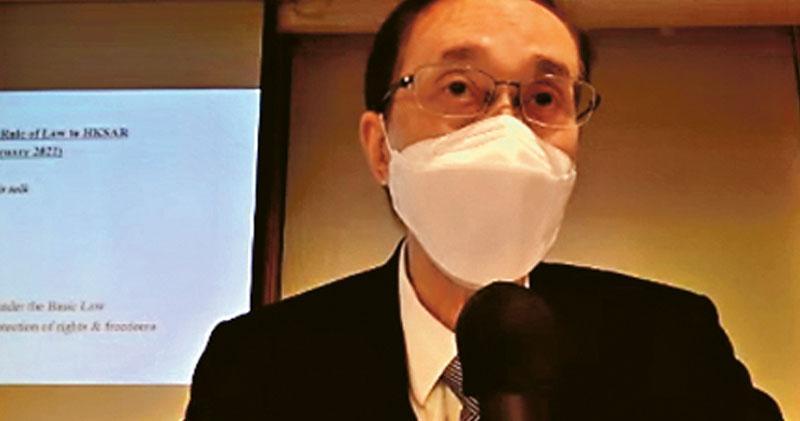 教師國安研討會 指定法官主講 陳兆愷:國安法沒影響無罪假定原則