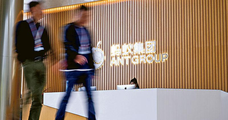 螞蟻料農曆年前重整  阿里尾市急彈  金融科技一併納入控股公司  ADR開市升逾4%