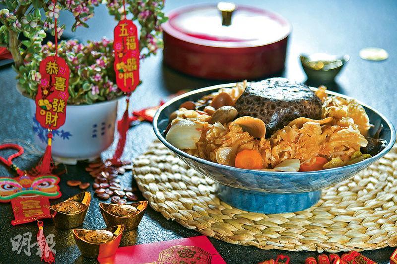 【2021農曆新年】Son姐教煮賀年菜 簡易版南乳粗齋 適合新手 守歲齋飄南乳香 歲歲平安