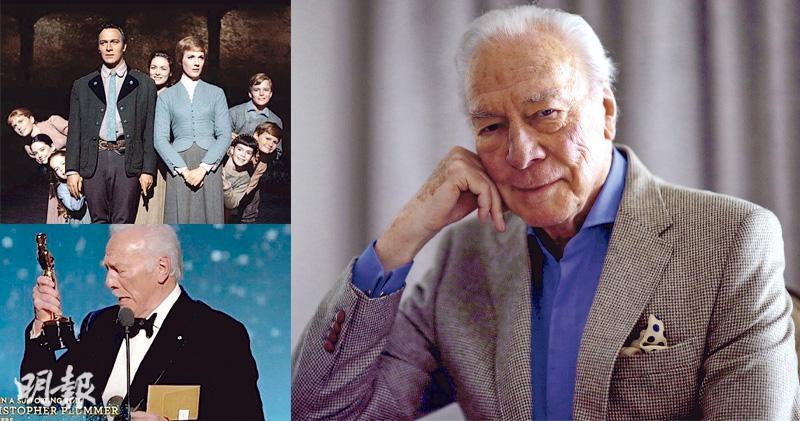 《仙樂飄飄處處聞》男主角 享年91歲 基斯杜化龐馬逝世