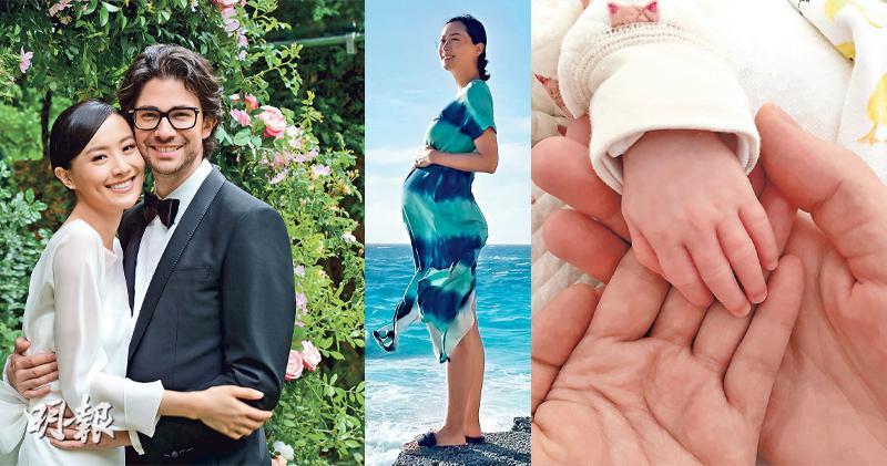 新手媽媽忙得滿心歡喜 陳法拉鼠年尾誕「小米妮」