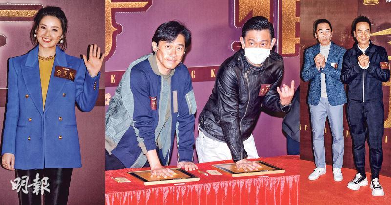 兩影帝相隔18年合演新片《金手指》 梁朝偉戲鬥劉德華正邪大反轉