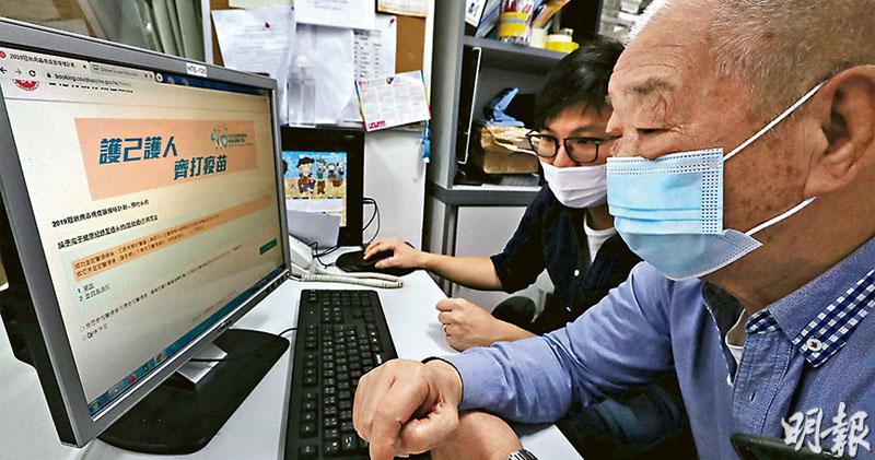 24中心3‧16可打BioNTech疫苗  預約科興系統迫爆額滿  IT界指低估人數促擴伺服器