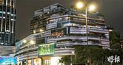 K11 MUSEA關兩日 300舖員工強檢 名潮群組累計41人 卡地亞店員初確源頭未明