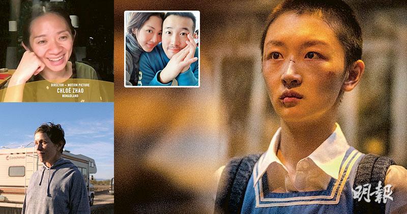 《浪跡天地》趙婷大熱角逐奧斯卡導演獎 港片《少年的你》爭最佳國際電影