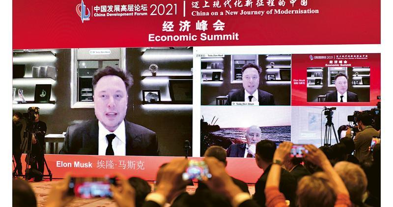 捲華國安爭議 馬斯克:保機密誘因大 「如涉間諜活動 Tesla會被關閉」
