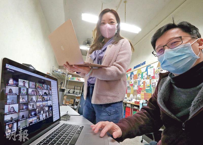 團體:在家學習需時適應 勿因成績否定網課