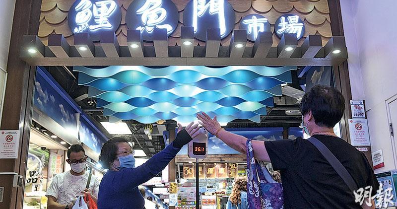 3患者到訪  鯉魚門市場強檢  昨不明源頭漢七赴買餸  旺角豐澤工作