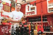 擁躉全球蒐羅千支藏品 可樂玻璃樽「休假」換新裝