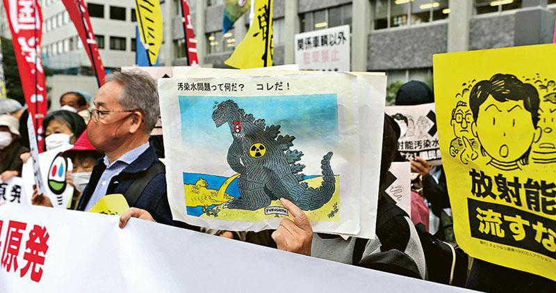持續30年 日稱經稀釋安全  環團憂污染  福島核廢水拍板排出海 中韓抗議