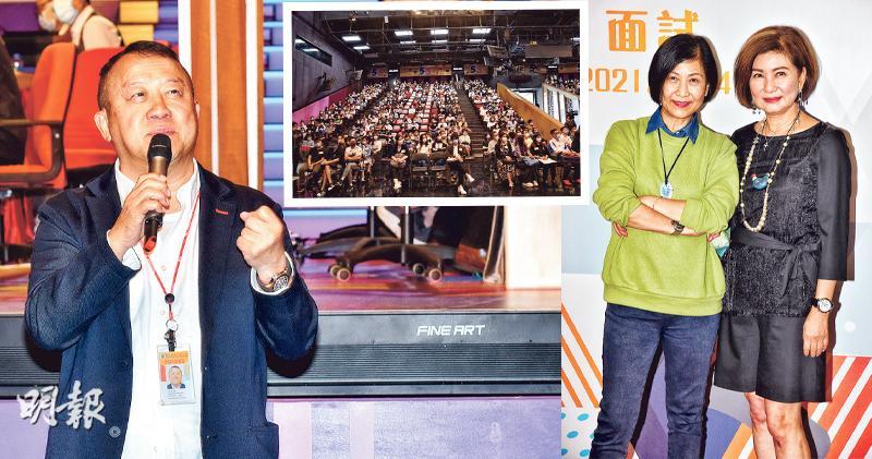 逾600人面試幕後職位 否認有背景審查 曾志偉:入TVB要肩負社會責任