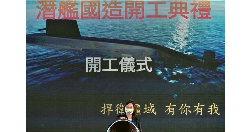 助建潛艇 韓籍工程師疑受壓撤台 立委憂建造計劃受阻 海軍稱進度正常