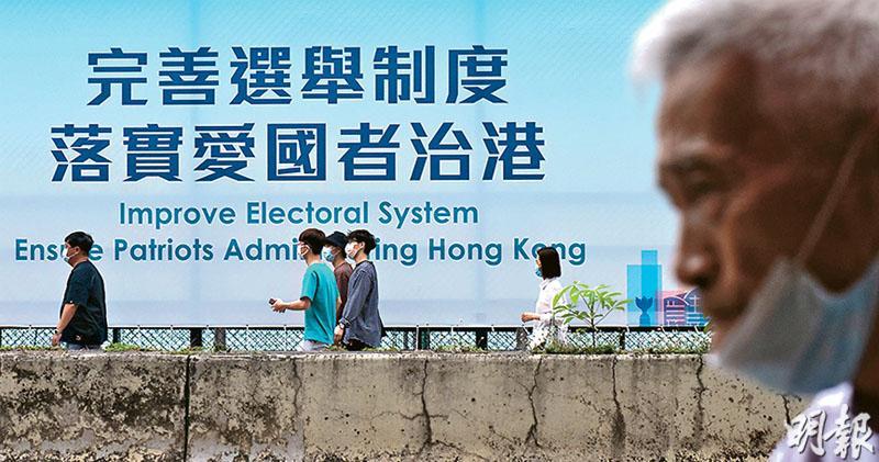 選舉開支申索突加限  犯國安法禁領  涉初選案參選人恐不獲發款  民主派:財政雪上加霜
