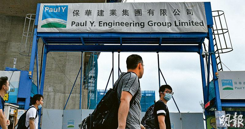 27列明團體去年接政府366億工程 63團體中40私企 工程界選委質疑「與圍標無別」