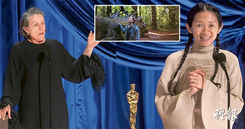 《浪跡天地》橫掃奧斯卡最佳電影導演女主角 趙婷引《三字經》致謝 內媒網民隻字不提