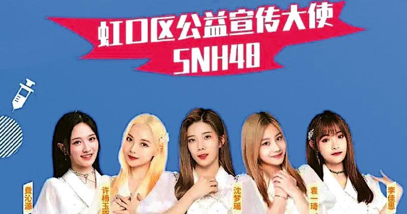 上海奇招誘打針 請女團幫粉絲蓋章 全國接種率約20% 為「谷針」送奶送油送雞蛋
