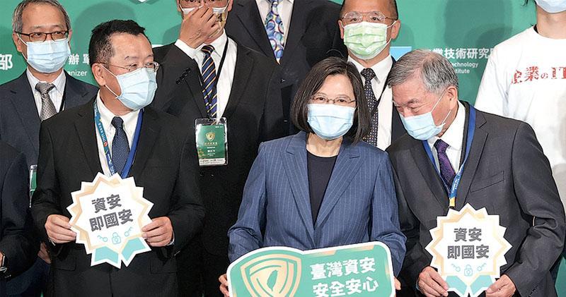 北京曾表不滿  加拿大眾院支持  蔡英文獲「麥凱恩獎」 論壇讚「助抗中共」
