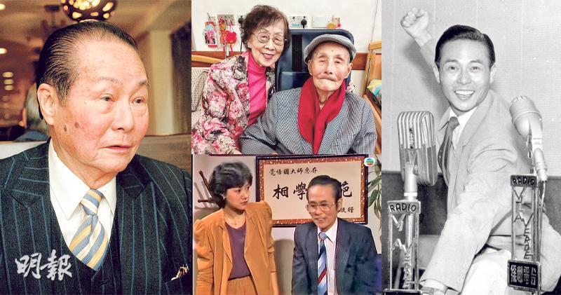 廣播界開山祖師 曾演處境劇《香港八一》 李我逝世 享年99歲