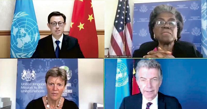 華游說杯葛  新疆人權會議50國出席  英美德促允聯國專員不受限訪疆  中方斥鬧劇