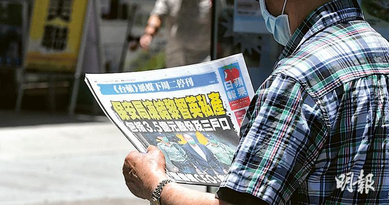 黎智英凍產 陸委會:港營商風險增 記協稱政府近日如打「心理戰」 礙《蘋果》運作
