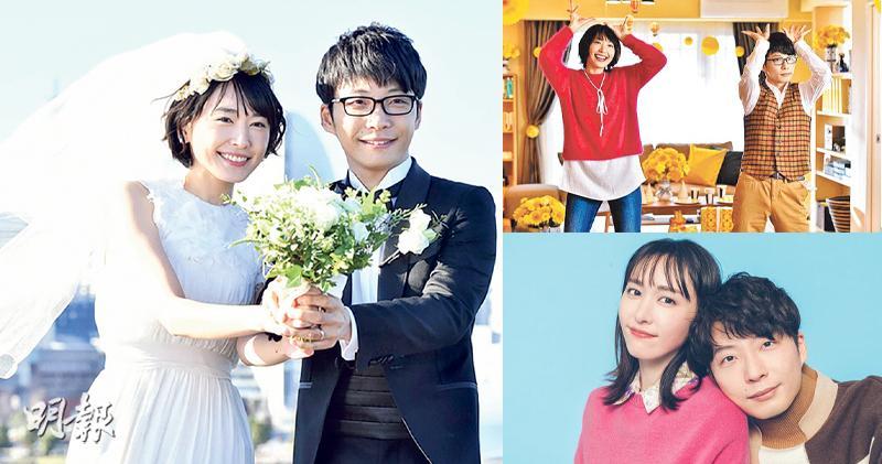新垣結衣星野源宣布結婚 延續《逃恥》情緣 否認懷孕 未定婚期