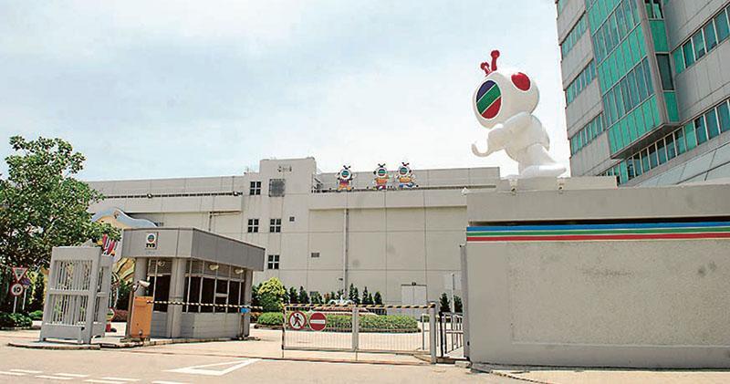 TVB洗牌未完 前朝董事勢危  重選僅低票通過 料非純粹基金反對