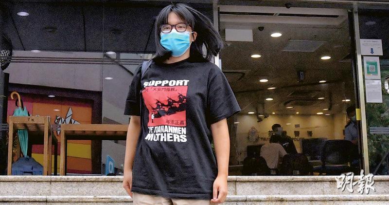 鄒幸彤保釋:以言入罪無限擴大 稱警舉證涵fb帖文媒體專訪 批恐嚇傳媒