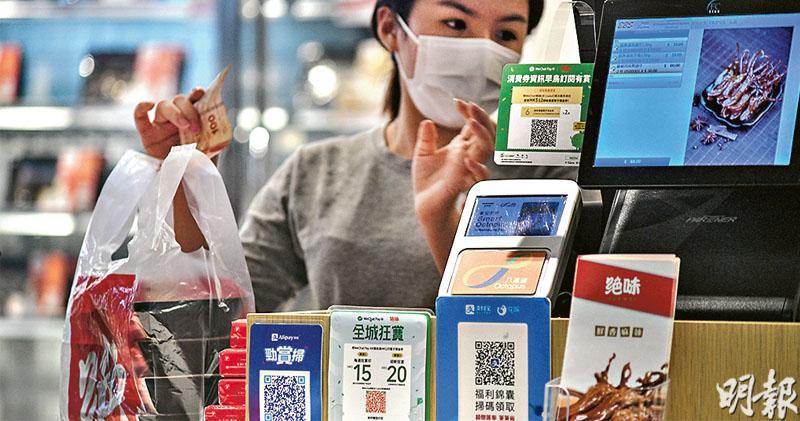 消費券下月登記  月底公布詳情  陳茂波:營運商測試最後階段