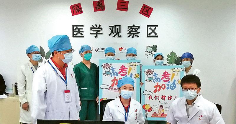 高考開鑼 廣州確診考生醫院應試 全國1078萬考生 各地防疫措施嚴格