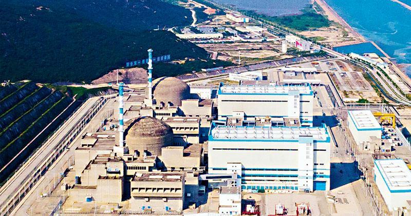 中廣核集團與法國電力公司合資營運台山核電合營有限公司,核電站有兩個機組,自2019年啟用至今曾出現7次「在安全上無重要意義」的運行事故。(台山核電合營有限公司網頁圖片)