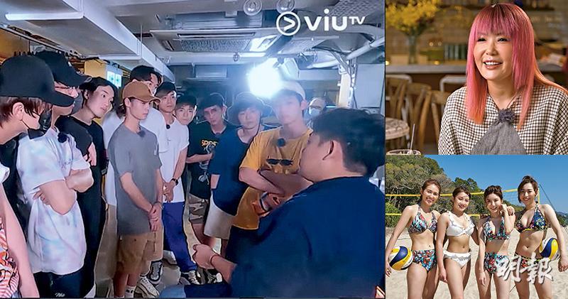 ViuTV 3線綜藝節目全升 《調教你MIRROR》收視翻倍吸35萬觀眾