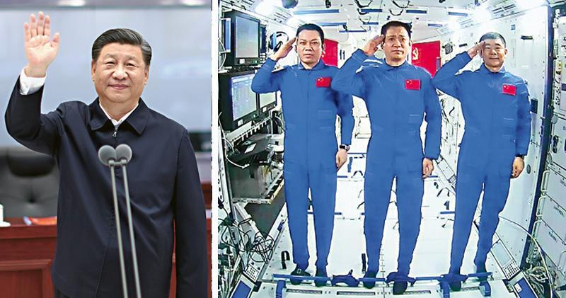 進駐太空站一周 3人忙於「安家」 與習視像通話 聶海勝:工作皆順利