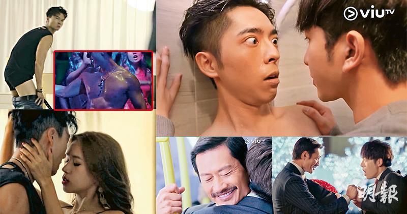 兩劇對撼 《刑偵》王浩信曬肌搏到盡 《大叔》呂爵安表情包爆發 黃德斌反差搶鏡