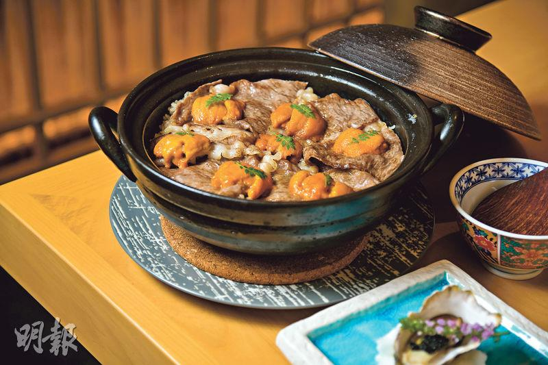 貴氣釜飯煲仔加分 海膽和牛啖啖奢華