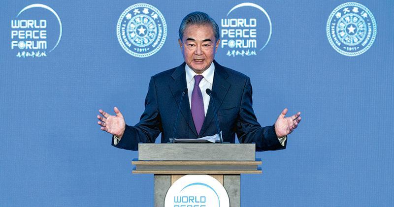 王毅警告美國:兩岸統一大勢無法撼動 世界和平論壇演講 中美高層會否對話「看美誠意」