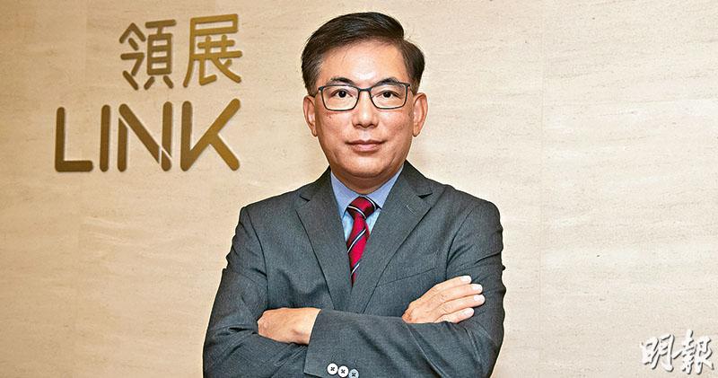領展研購海外寫字樓  減依賴港市場王國龍稱留意星日辦公室投資機會