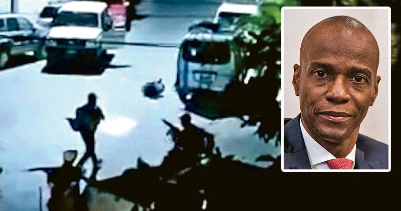 槍手夜襲寓所 海地總統遇刺亡 臨時總理接管國家頒緊急狀態 鄰國封邊境