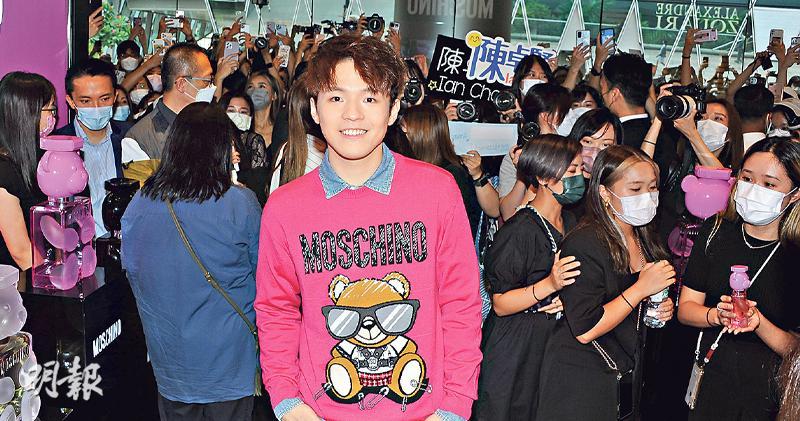 下午活動 早上8時排隊準備追星 陳卓賢任開幕嘉賓 500粉絲迫爆商場